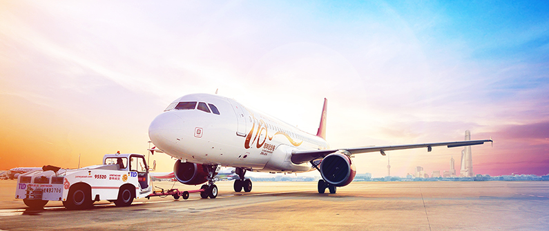 One of China's Top 100 Private Companies, Juneyao Airlines is based in Shanghai and operates air transport of passengers, cargo and mail.