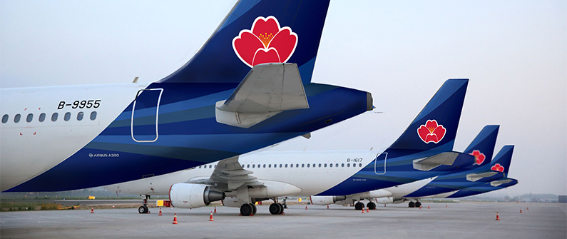 By the end of 2020, Qingdao expects to be flying high with a fleet of 30 aircraft, having already carried upwards of 20 million passengers in its short lifespan.