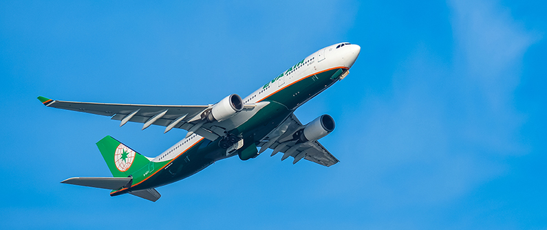 EVA Air is nearing the top of the list of the world's best airlines.