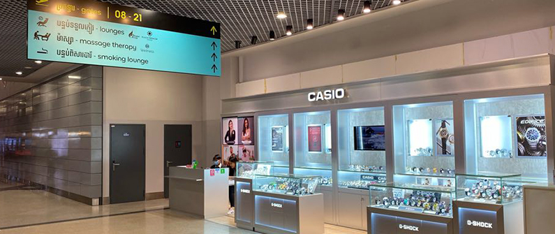 Popular watchmaker Casio has a pop-up store in the Phnom Penh International terminal.