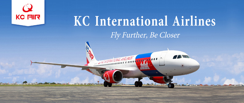 AIRLINE OF THE MONTH New Cambodian-founded airline debuts ...