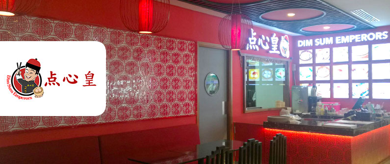 The new and improved Dim Sum Emperors restaurant has reopened at its same location inside the International Departures terminal at Siem Reap International Airport.