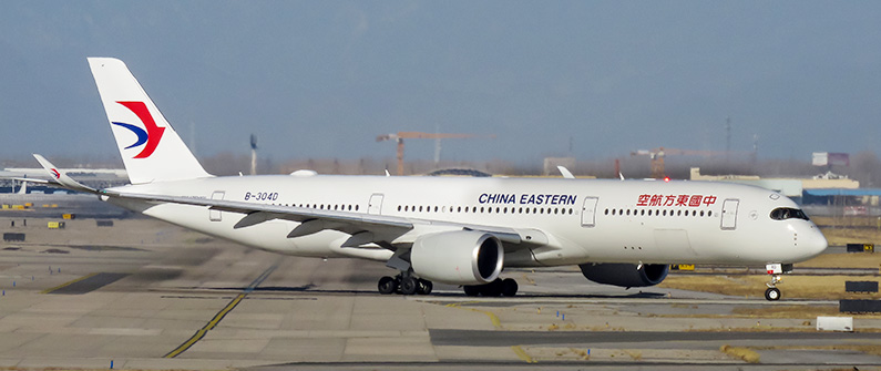 China Eastern, one of mainland China's three major airlines, offers routes to over a thousand cities.
